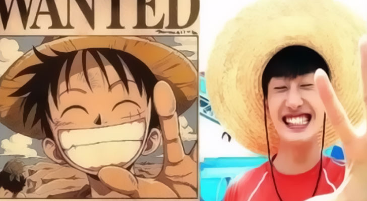 Anime Look Alike