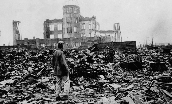 Ruins of Hiroshima